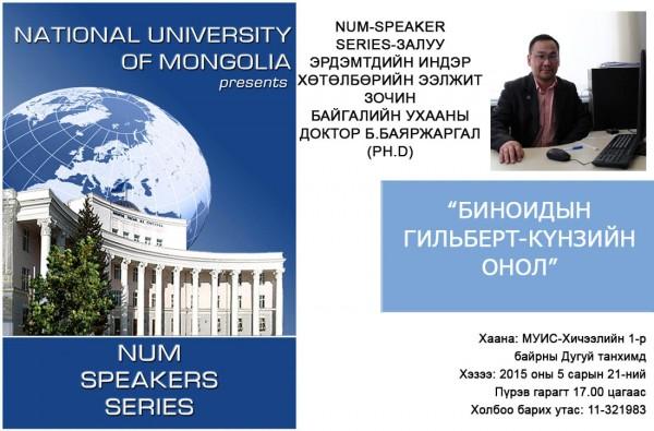 speaker series1