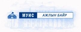 ajlin-bair1