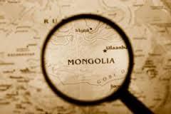 Монгол судлалын семинарын зарлал
