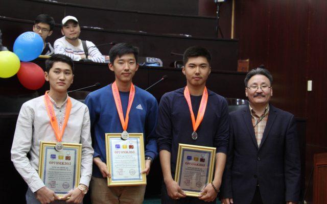 Оюутны програмчлалын үндэсний 9-р олимпиад дүнгээ гаргав