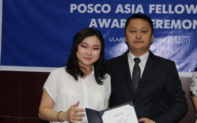 POSCO сангийн нэрэмжит тэтгэлэгийг МУИС-аас 15 оюутан авлаа