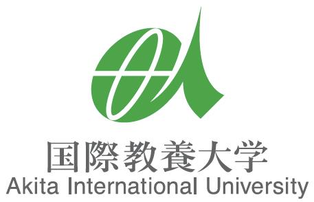 Япон улсын Акита Олон Улсын Их Сургуулийн Оюутан Солилцооны хөтөлбөрт хамрагдахыг урьж байна