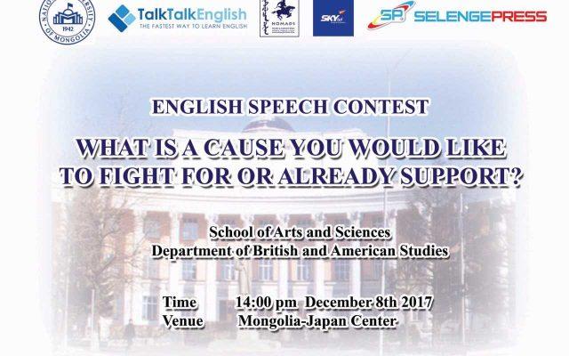 Их, дээд сургуулийн оюутнуудын англиар уран илтгэх тэмцээнд урьж байна