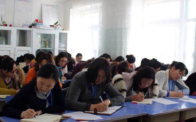 Хэнтий аймгийн ерөнхий боловсролын сургуулийн багш нарыг чадавхжуулах сургалт зохион байгууллаа