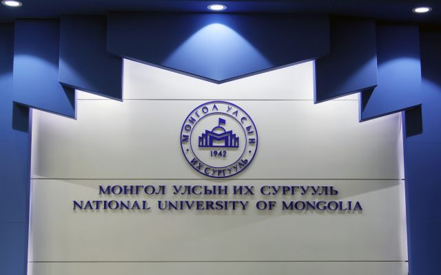 CALL FOR PAPERS «30 Years of Diplomacy between Korea-Mongolia: Language and Cultural Exchange»