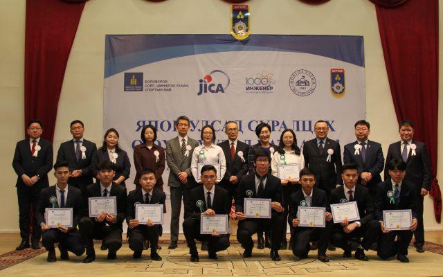 """""""Инженер, технологийн дээд боловсрол"""" төслийн хүрээнд Япон Улсад суралцах оюутнуудад батламж гардууллаа"""