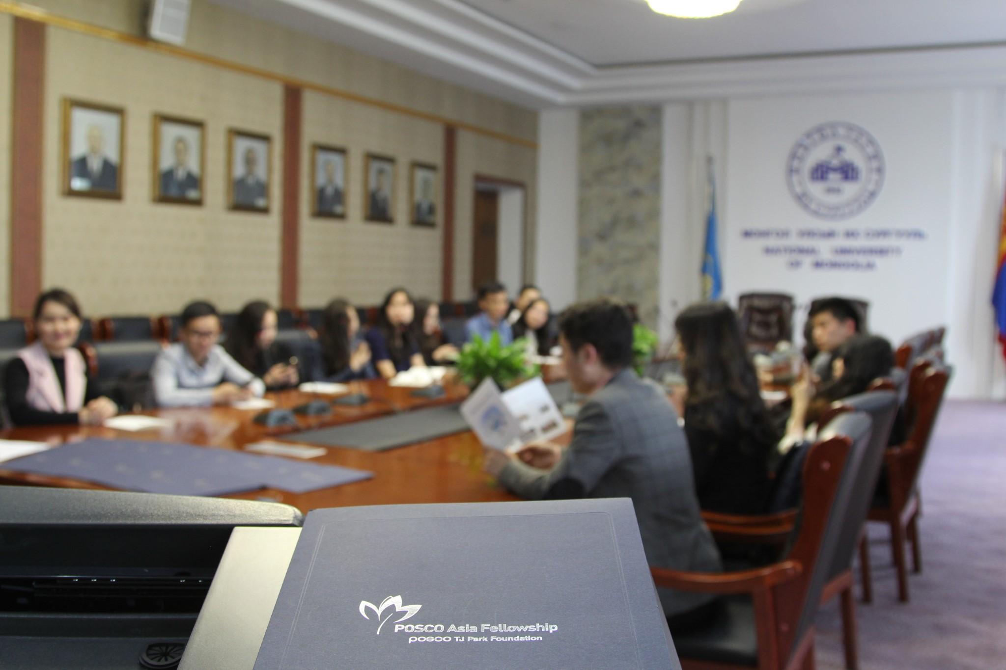 Монгольский ахуйн банк