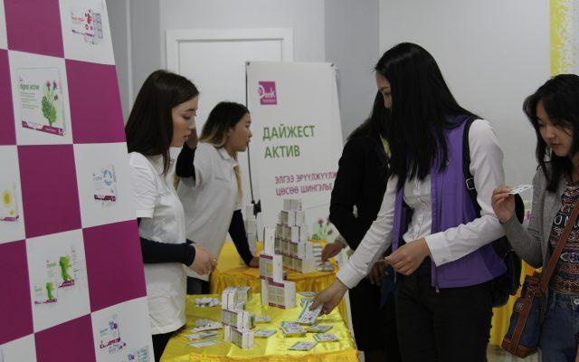 """ХБНГУ-ын Денкфарм компаний Монгол дахь төлөөлөгчийн газраас """"ТАРХИА ТЭЖЭЭЦГЭЭЕ"""" эрүүл мэндийн өдөрлөг зохион байгууллаа"""
