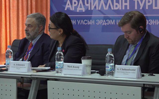 """""""Ази дахь зөвлөлдөх ардчиллын туршлага"""" олон улсын эрдэм шинжилгээний хурал эхэллээ"""