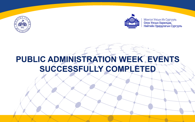 Public administration weekevents successfully completed