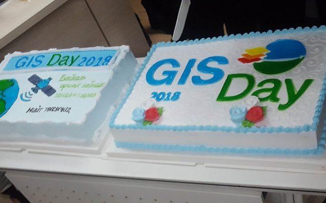 """МУИС, Газарзүйн тэнхимийн Байгаль орчныг зайнаас тандан судлал хөтөлбөр сурталчлах, """"GIS day-2018"""" өдөрлөг зохион байгуулагдлаа"""