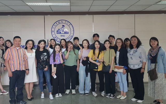 БНСУ-ын Сэжонг их сургуулийн оюутнууд МУИС-тай танилцлаа