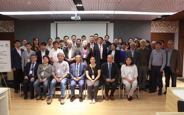 Цөмийн анагаахуй, цацрагийн биологи, цацрагаас хамгаалах, хортхавдрыг цацрагаар эмчлэх арга боловсруулахад чиглэсэн олон улсын Geant4-DNA програмын сургалт, семинар боллоо