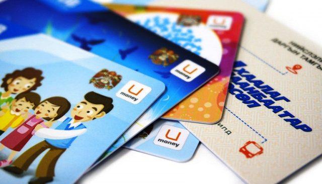 Автобусны цахим картны шинэ захиалгыг 2019 оны 9 дүгээр сарын 19-ний өдрөөс олгож эхэлнэ
