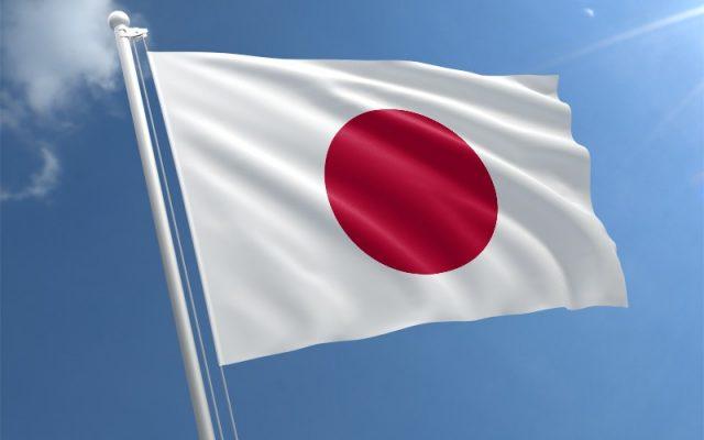 Япон Улсын иргэн IKEDA SOGO-ийн нэрэмжиттэтгэлэг зарлагдлаа