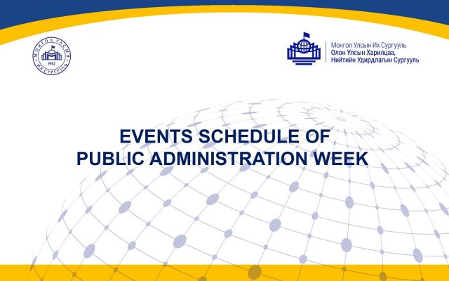 EVENTS SCHEDULE OF PUBLIC ADMINISTRATION WEEK