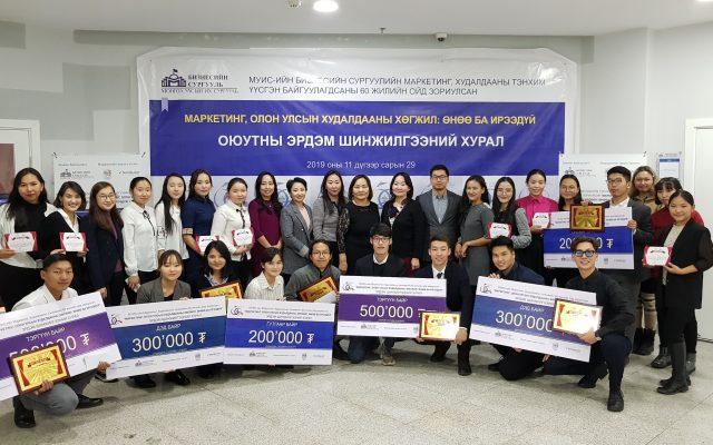 Үндэсний хэмжээний оюутны эрдэм шинжилгээний хурал амжилттай зохион байгуулагдлаа