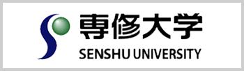 Япон Улсын Сеншү их сургуулийн 2020-2021 оны хаврын улирлын магистрын оюутан солилцоо хөтөлбөрт урьж байна