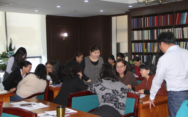"""МУИС-ийн номын санчид """"Байгууллагын үйл ажиллагаанд 5S хөдөлгөөнийг хэвшүүлэх нь"""" сургалт семинарт хамрагдлаа"""