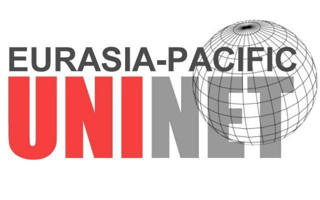 Австрийн Ernst Mach Grant-Eurasia-Pacific Uninet тэтгэлэг зарлагдлаа