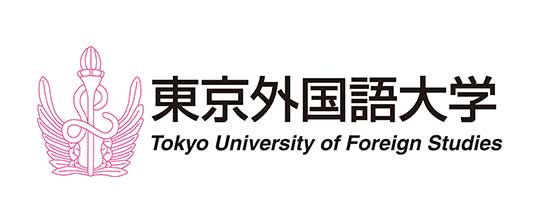 Токиогийн гадаад хэлний их сургууль 2020-2021 оны хичээлийн жилийн оюутан солилцооны хөтөлбөрөө зарлалаа