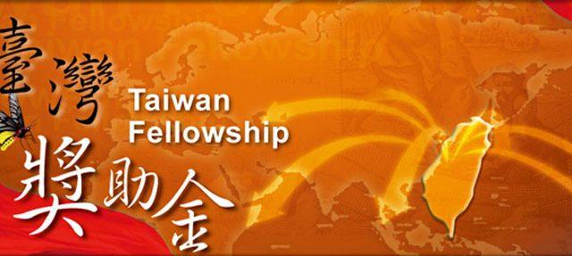 """""""Тайваний судлаач эрдэмтний судалгааны тэтгэлэгт хөтөлбөр"""" буюу Taiwan Fellowship зарлагдлаа"""
