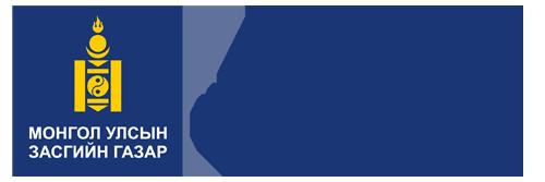 Боловсрол, шинжлэх ухааны яамны лого
