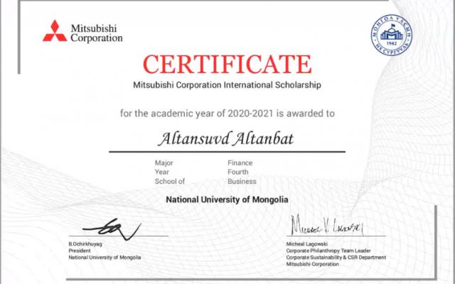 Мицубиши корпорацийн олон улсын тэтгэлэгт хөтөлбөрийн батламжгардуулах цахим арга хэмжээ боллоо