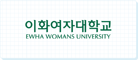 БНСУ-ын Ихуа эмэгтэйчүүдийн их сургуулийн (Ewha Woman's University) Азийн эмэгтэйчүүдийн асуудал судлалын урлагийн магистрын хөтөлбөрт элсэн суралцахыг урьж байна