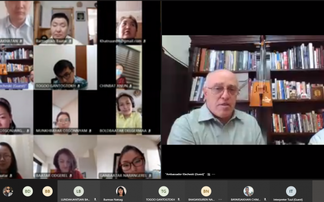 The U.S. Ambassador gave a virtual guest lecture to Ph.D candidates and master students of the public administration program