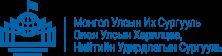 ОУХНУС-ын лого