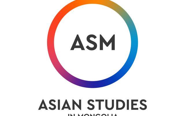 """""""Ази судлал"""" (ICAS2021) Олон улсын эрдэм шинжилгээний хурал боллоо"""