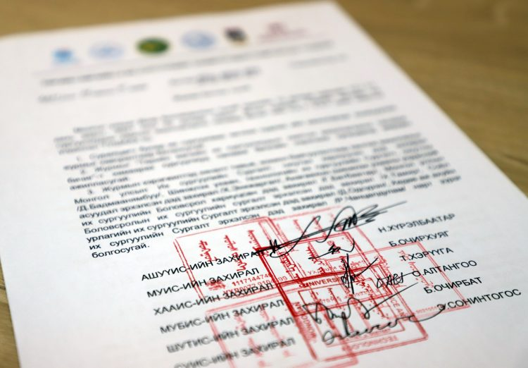 IMG_3337-750x522 Н.Пүрэвцогт: Төрийн өмчийн 6 их сургуулийн суралцагчид харьяалал харгалзахгүйгээр хичээл сонгон судлах боломжтой боллоо