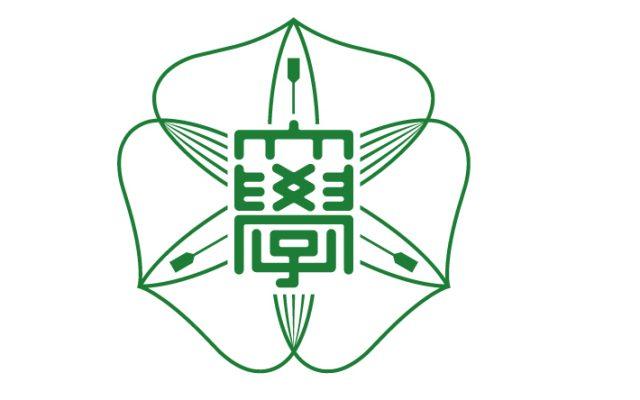Япон Улсын Хоккайдо их сургуулийн 2022 оны хаврын улирлын оюутан солилцооны хөтөлбөр зарлагдлаа